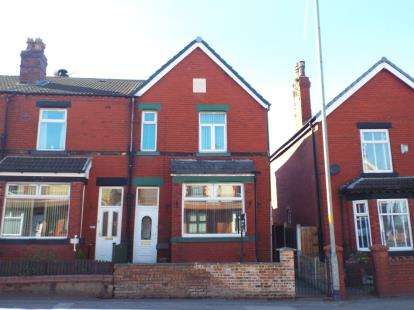 4 Bedrooms End Of Terrace House for sale in Wigan Road, Ashton-in-Makerfield, Wigan, Greater Manchester, WN4
