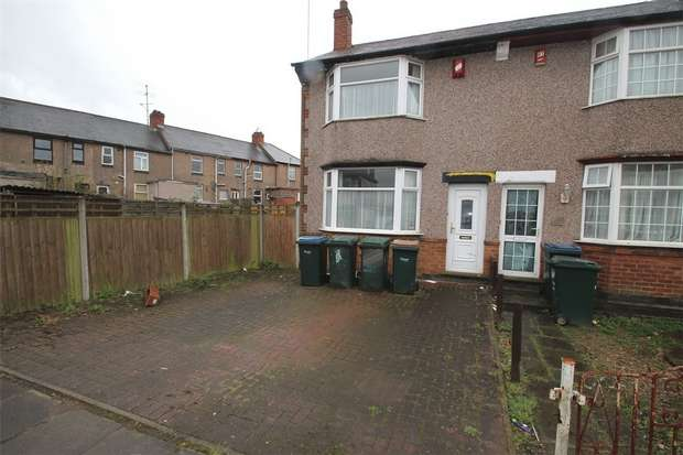 2 Bedrooms End Of Terrace House for sale in Alfall Road, Stoke, Coventry