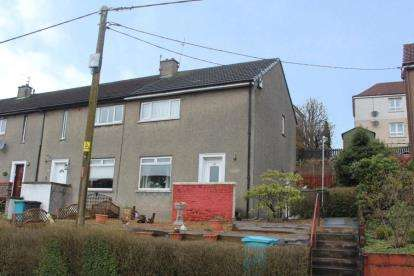 2 Bedrooms End Of Terrace House for sale in The Auld Road, Cumbernauld