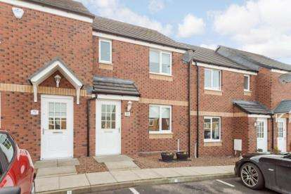 3 Bedrooms Terraced House for sale in Scholars Wynd, Hamilton