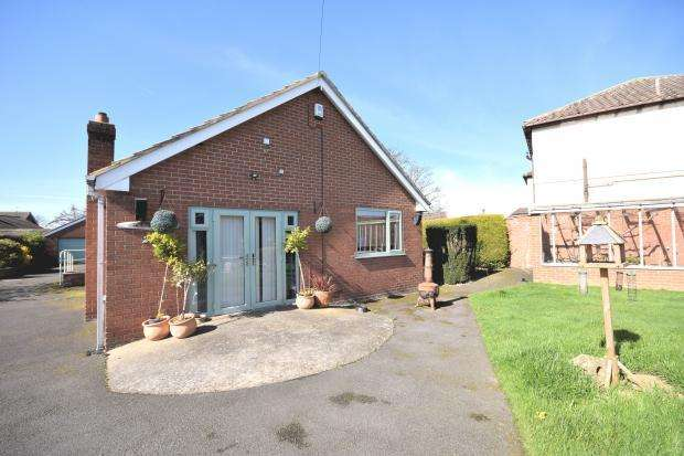4 Bedrooms Detached Bungalow for sale in Church Lane, Cayton, Scarborough, North Yorkshire YO11 3SA