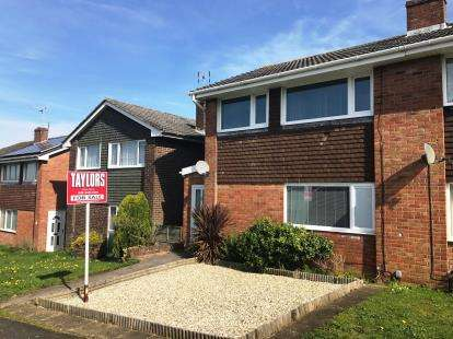 3 Bedrooms Semi Detached House for sale in Kestrel Close, Chipping Sodbury, Bristol, South Glos
