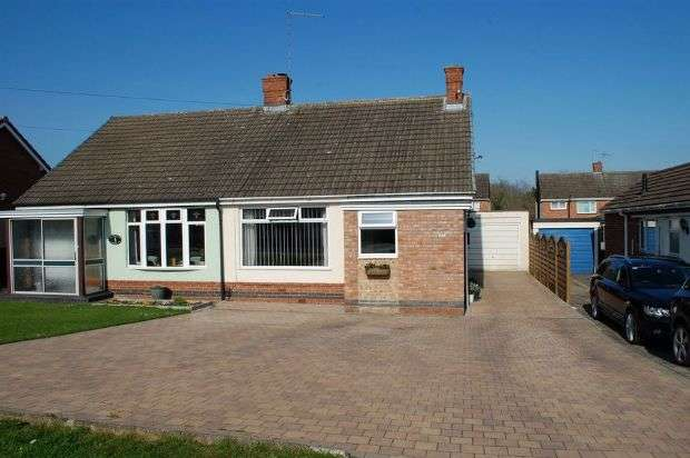 2 Bedrooms Semi Detached House for sale in Edgehill Road, Duston, Northampton NN5 6BZ