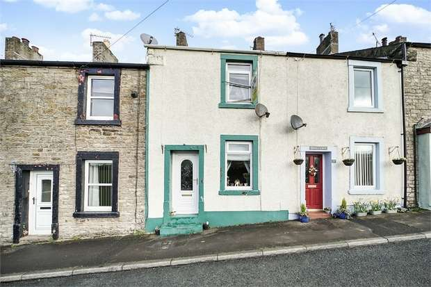 2 Bedrooms Terraced House for sale in Derwent Row, Broughton Cross, Cockermouth, Cumbria