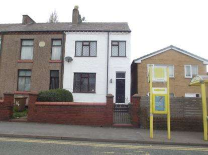 3 Bedrooms End Of Terrace House for sale in Penny Lane, Haydock, St. Helens, Merseyside