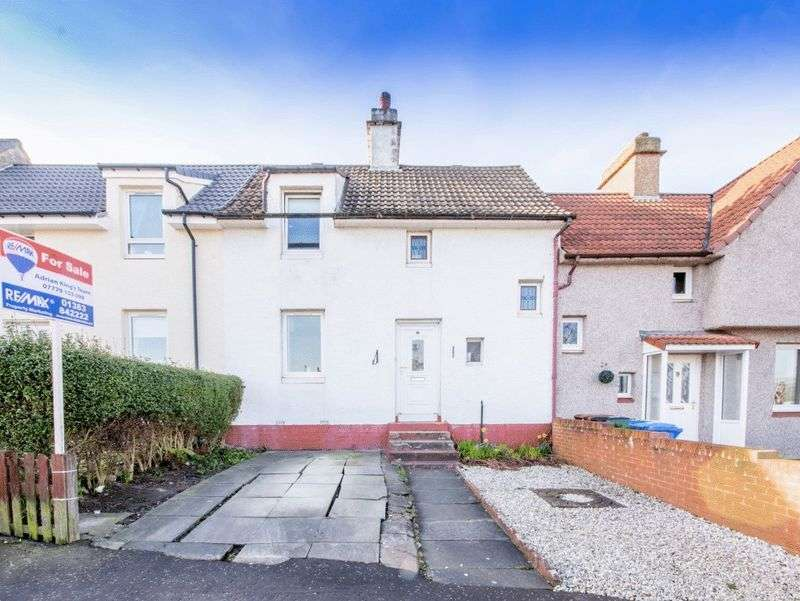 3 Bedrooms Terraced House for sale in Backmarch Crescent, Rosyth