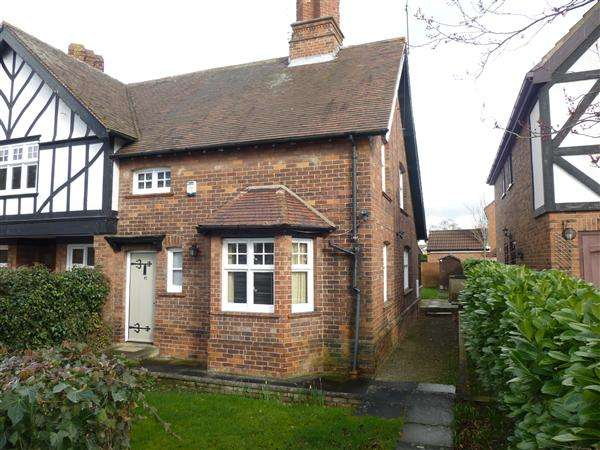 2 Bedrooms End Of Terrace House for sale in Main Street, Escrick, York