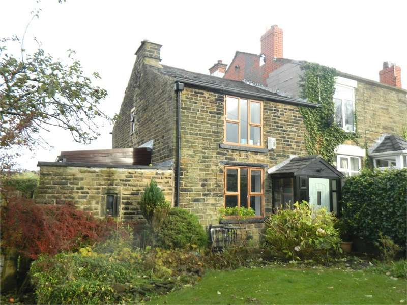 2 Bedrooms Cottage House for sale in Davenport Fold, Harwood, Bolton, Lancashire