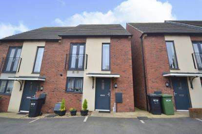 2 Bedrooms Semi Detached House for sale in Mars Drive, Wellingborough, Northamptonshire