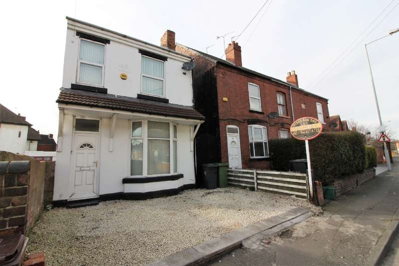 3 Bedrooms Detached House for sale in Neachells Lane, Wednesfield