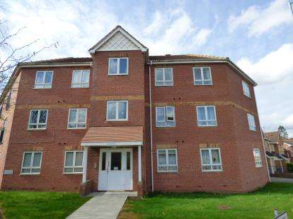 2 Bedrooms Flat for sale in Heathfield Way, Mansfield, Nottinghamshire