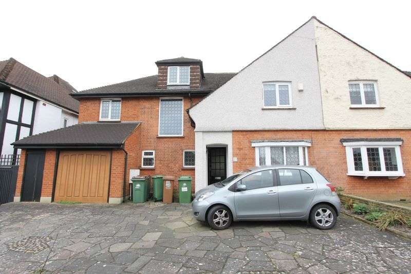 5 Bedrooms Semi Detached House for sale in Salisbury Avenue, Cheam
