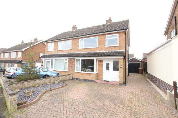 3 Bedrooms Semi Detached House for sale in Melbray Drive, Melton Mowbray, LE13