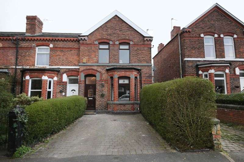 3 Bedrooms Terraced House for sale in Swinley Street, Swinley, Wigan