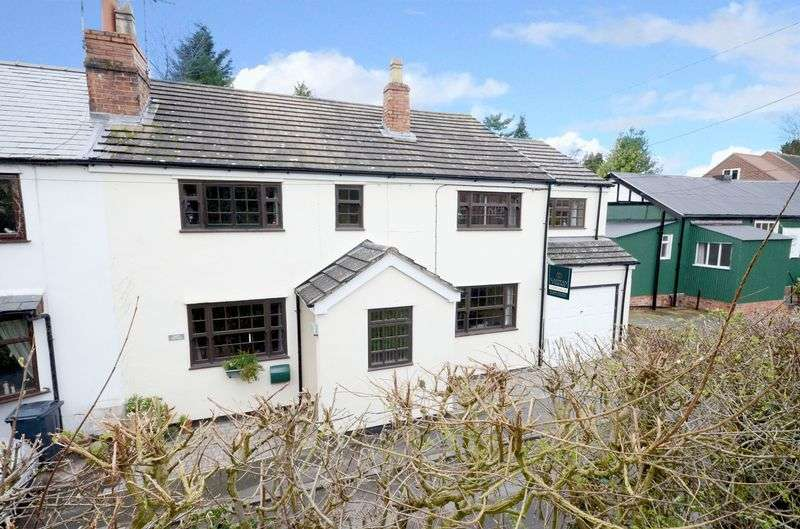 5 Bedrooms Semi Detached House for sale in Church Lane, Guilden Sutton, Chester
