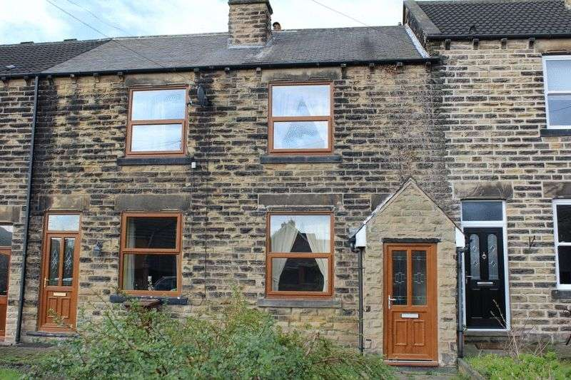 2 Bedrooms Terraced House for sale in Hardakers Lane, Pontefract