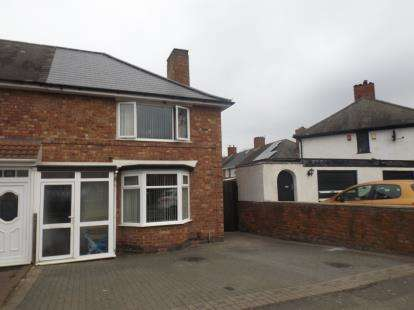 3 Bedrooms End Of Terrace House for sale in Cotterills Lane, Birmingham, West Midlands