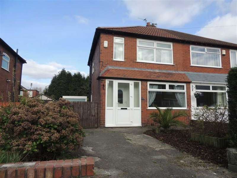 2 Bedrooms Property for sale in Gloucester Road, Denton, Manchester