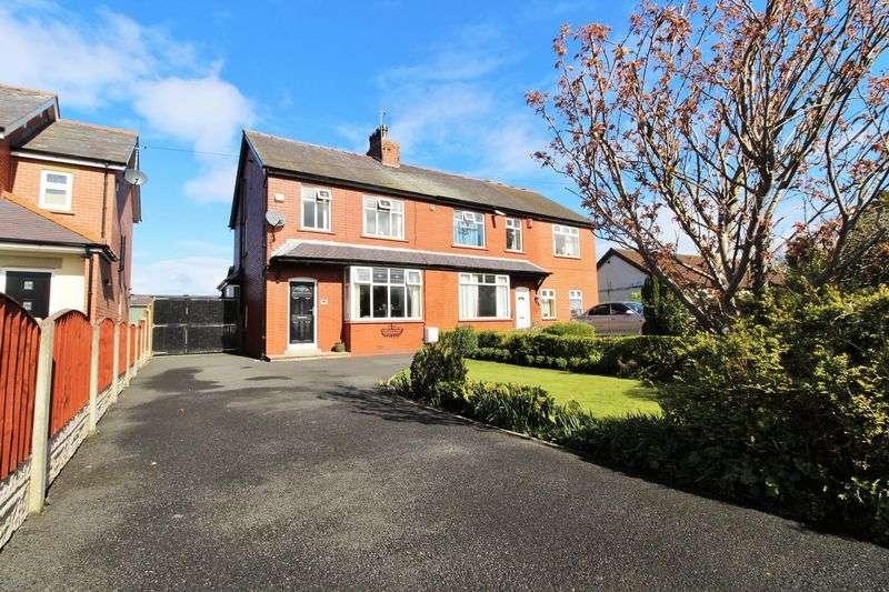 2 Bedrooms Semi Detached House for sale in Blackgate Lane, Tarleton, Preston