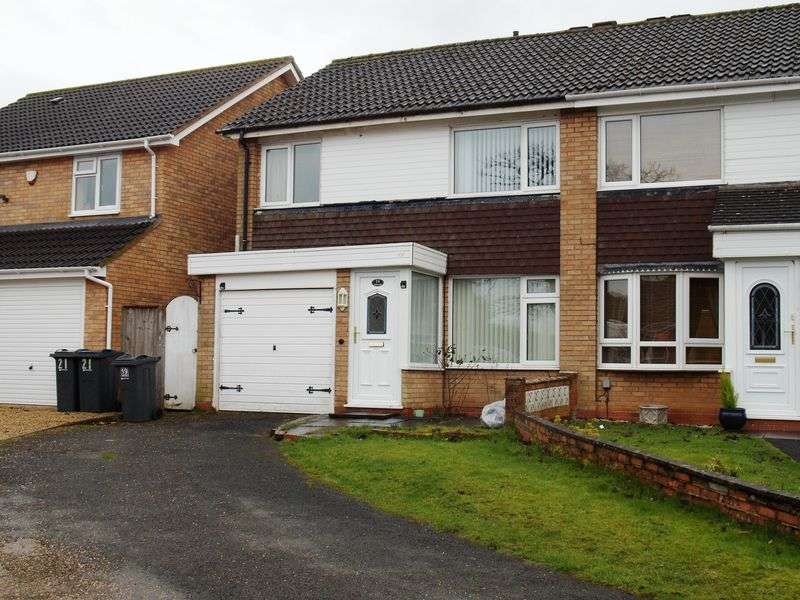 3 Bedrooms Semi Detached House for sale in Annscroft, Kings Norton, Birmingham