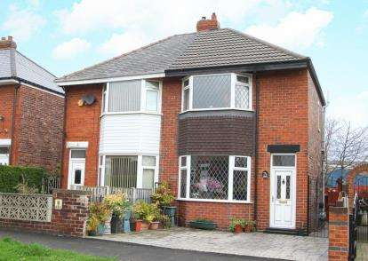 2 Bedrooms Semi Detached House for sale in Handsworth Avenue, Handsworth, Sheffield