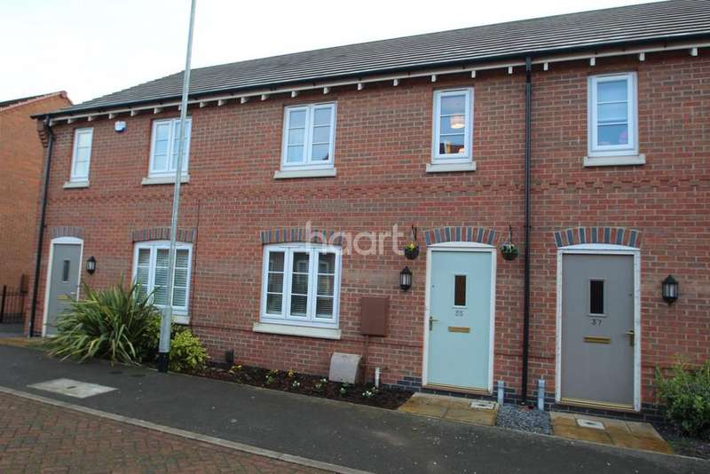 3 Bedrooms Terraced House for sale in Hirst Close, Arnold, Nottingham