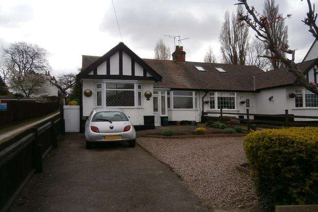 2 Bedrooms Bungalow for sale in Humberstone Drive, Humberstone, Leicester, LE5