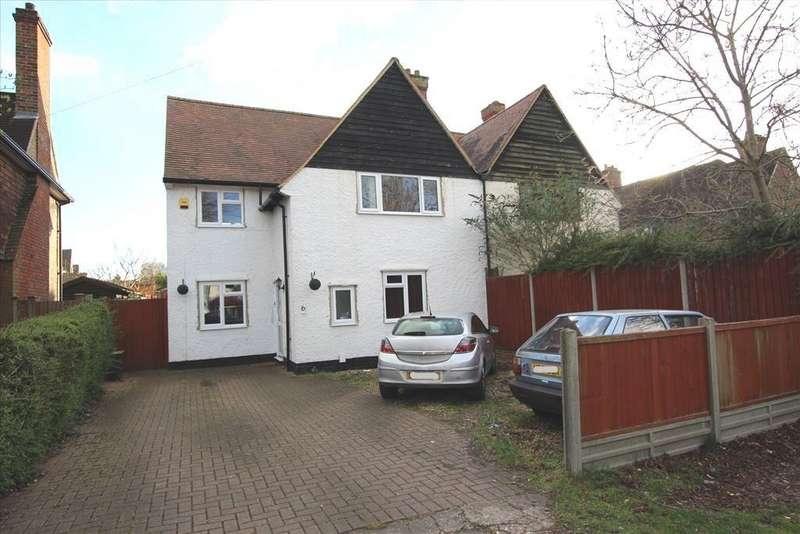 3 Bedrooms Semi Detached House for sale in Templar Avenue, Baldock, SG7