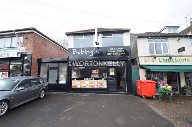 2 Bedrooms Commercial Property for sale in Crankhall Lane, WEDNESBURY, West Midlands