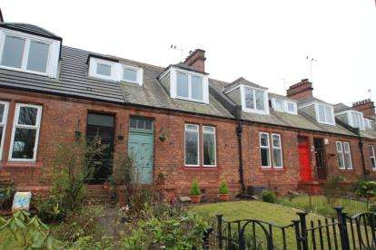 2 Bedrooms Terraced House for sale in Stobhill Cottages, Glasgow