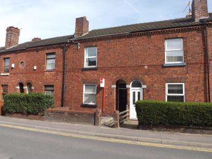 3 Bedrooms Terraced House for sale in Wargrave Road, Newton-le-Willows, Merseyside