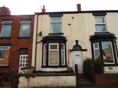 2 Bedrooms Terraced House for sale in Croft Road, Chorley, Lancashire