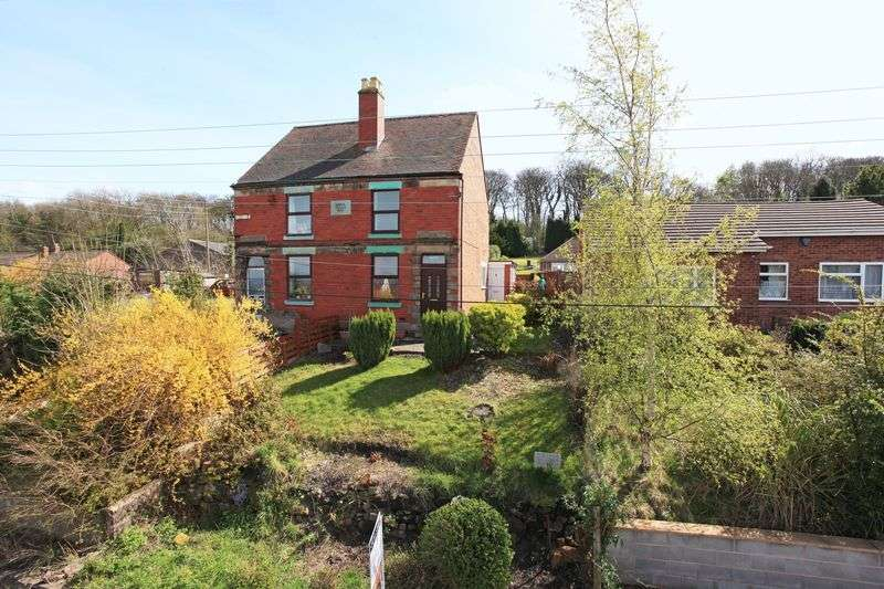 2 Bedrooms Semi Detached House for sale in Lincoln Road, Wrockwardine Wood, Telford