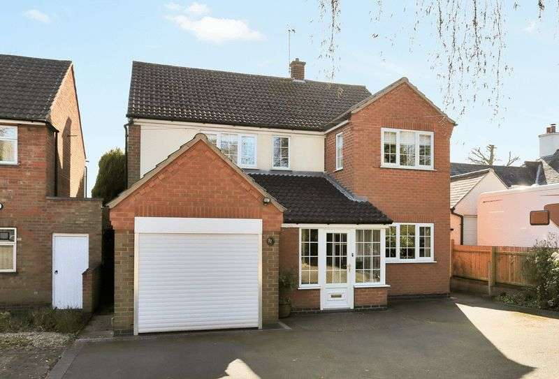 4 Bedrooms Detached House for sale in Tempest Road, Birstall