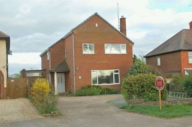 4 Bedrooms Detached House for sale in Sandy Lane, Kislingbury, Northampton NN7 4AP