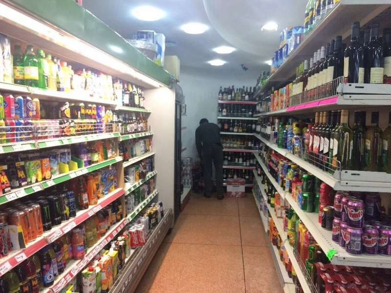 Shop Commercial for sale in London Road, Mitcham, Mitcham