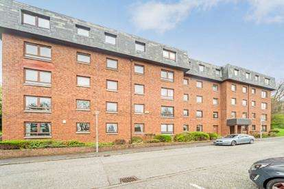 2 Bedrooms Flat for sale in Camphill Avenue, Glasgow