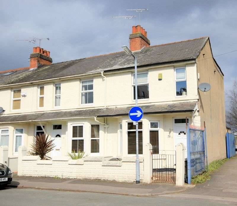 3 Bedrooms Terraced House for sale in Cooperative Street, Stafford