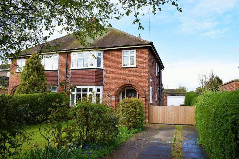 3 Bedrooms Semi Detached House for sale in Bigby High Road, Brigg