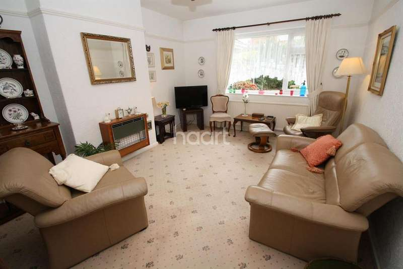 2 Bedrooms Bungalow for sale in Willow Road, Blaby, Leicester