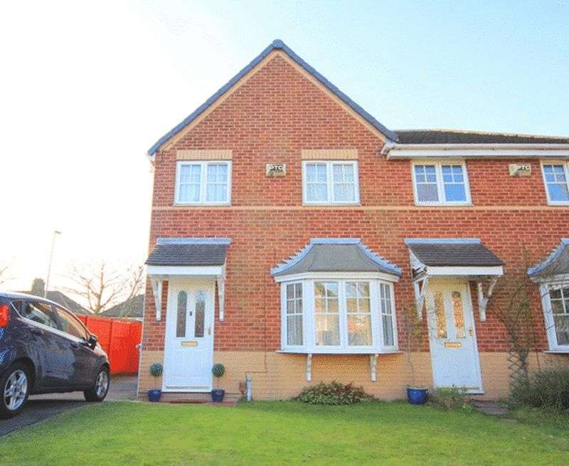 3 Bedrooms Semi Detached House for sale in Gemini Drive, Dovecot, Liverpool, L14