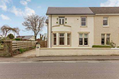 3 Bedrooms Semi Detached House for sale in Lochend Road, Gartcosh, Glasgow, North Lanarkshire