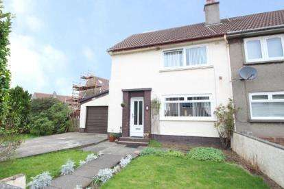 3 Bedrooms End Of Terrace House for sale in Craig Drive, Crosshouse, East Ayrshire