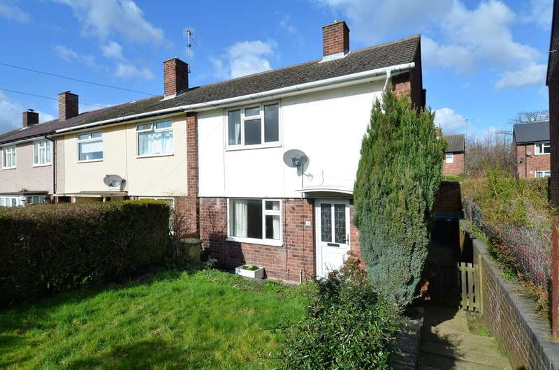 2 Bedrooms End Of Terrace House for sale in The Crescent, Brimington