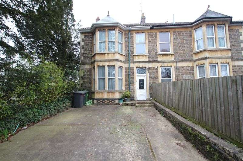 5 Bedrooms Semi Detached House for sale in Bath Road Longwell GreenBristol