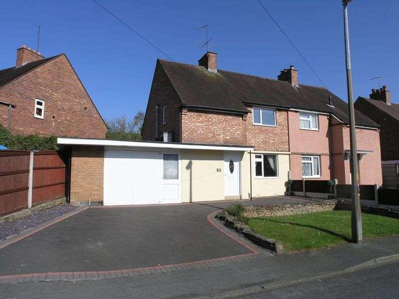 3 Bedrooms Semi Detached House for sale in STOURBRIDGE, AMBLECOTE, Churchill Drive