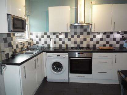 3 Bedrooms Terraced House for sale in Osprey Close, Coventry, West Midlands