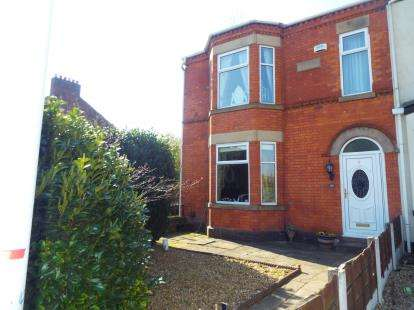 4 Bedrooms End Of Terrace House for sale in Station Road, Pendlebury, Swinton, Manchester