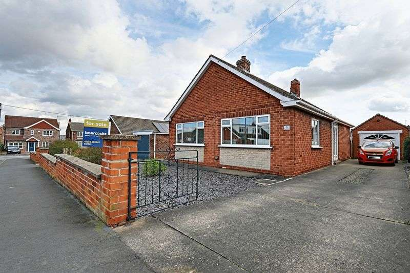 2 Bedrooms Detached Bungalow for sale in Ponds Way, Barton-Upon-Humber
