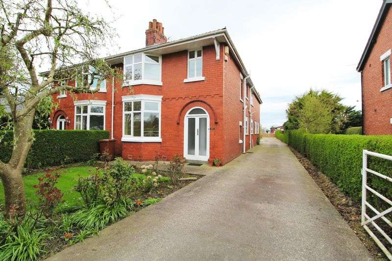 5 Bedrooms Semi Detached House for sale in Gill Lane, Longton, Preston